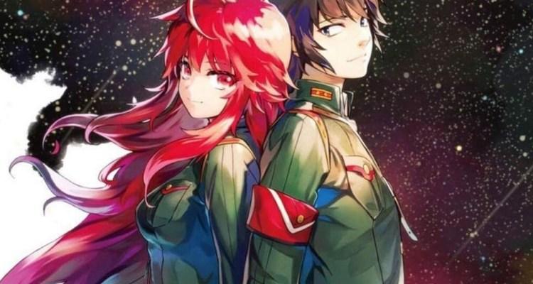 Lisez notre avis concernant le tome 4 de Alderamin on the Sky et suivez toute son actu sur Nipponzilla, le meilleur site d'actualité manga, anime, jeux vidéo et cinéma