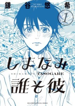 Suivez toute l'actu de Éclat(s) d'Âme et Akata sur Nipponzilla, le meilleur site d'actualité manga, anime, jeux vidéo et cinéma