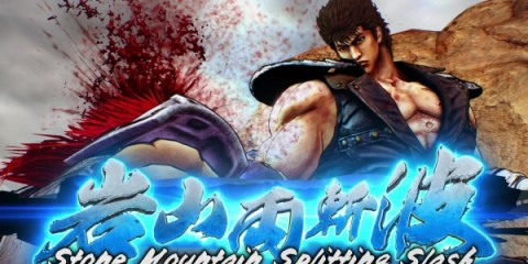 Fist of the North Star : Lost Paradise annoncé ! Plus d'informations sur Nipponzilla !