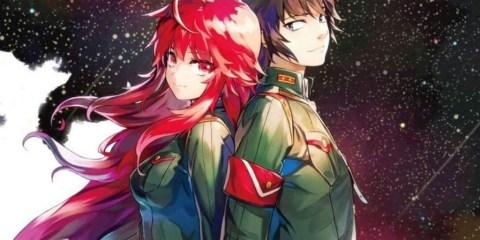 Lisez notre avis concernant le tome 5 de Alderamin on the Sky et suivez toute son actu sur Nipponzilla, le meilleur site d'actualité manga, anime, jeux vidéo et cinéma