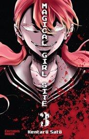 Suivez toute l'actu de Magical Girl Site Sept sur Nipponzilla, le meilleur site d'actualité manga, anime, jeux vidéo et cinéma