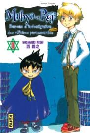 Suivez toute l'actu de Muhyo et Roji - Bureau d'Investigation des Affaires Paranormales sur Nipponzilla, le meilleur site d'actualité manga, anime, jeux vidéo et cinéma