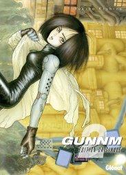 Suivez toute l'actu de Gunnm et Alita : Battle Angel sur Nipponzilla, le meilleur site d'actualité manga, anime, jeux vidéo et cinéma
