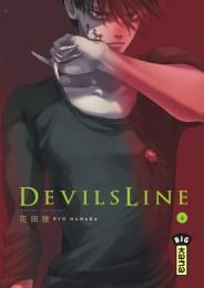 Suivez toute l'actu de Devil's Line sur Nipponzilla, le meilleur site d'actualité manga, anime, jeux vidéo et cinéma