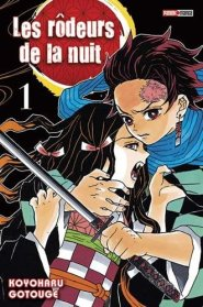 Suivez toute l'actu de Les Rôdeurs de la Nuit sur Nipponzilla, le meilleur site d'actualité manga, anime, jeux vidéo et cinéma