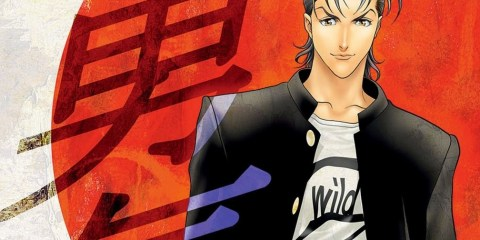 Lisez notre avis concernant le tome 1 de Battle Royale - Ultimate Edition et suivez toute son actu sur Nipponzilla, le meilleur site d'actualité manga, anime, jeux vidéo et cinéma