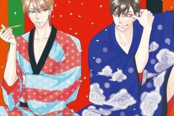 Lisez notre avis concernant le tome 1 de Le Théâtre des Fleurs sur Nipponzilla, le meilleur site d'actualité manga, anime, jeux vidéo et cinéma