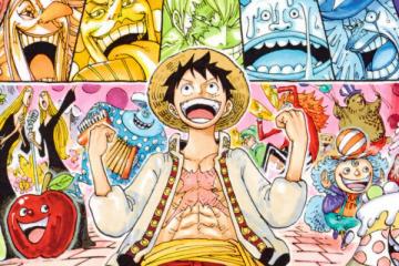 Suivez toute l'actu de One Piece sur Nipponzilla, le meilleur site d'actualité manga, anime, jeux vidéo et cinéma