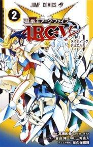 Suivez toute l'actu de Kazuki Takahashi, The Comiq et Yu-Gi-Oh! sur Nipponzilla, le meilleur site d'actualité manga, anime, jeux vidéo et cinéma