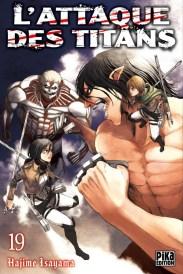 Suivez toute l'actu de la saison 3 de L'Attaque des Titans sur Nipponzilla, le meilleur site d'actualité manga, anime, jeux vidéo et cinéma