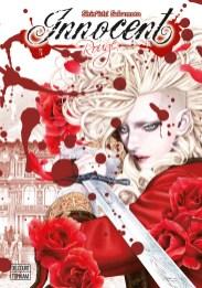 Suivez toute l'actu de Innocent Rouge et Shinichi Sakamoto sur Nipponzilla, le meilleur site d'actualité manga, anime, jeux vidéo et cinéma