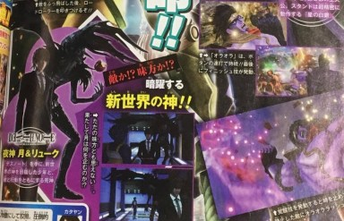 Suivez toute l'actu de Jump Force et JoJo's Bizarre Adventure sur Nipponzilla, le meilleur site d'actualité manga, anime, jeux vidéo et cinéma