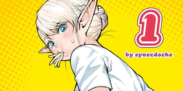 Suivez toute l'actu de 50 nuances de gras - L'elfe qui aimait trop les frites sur Nipponzilla, le meilleur site d'actualité manga, anime, jeux vidéo et cinéma