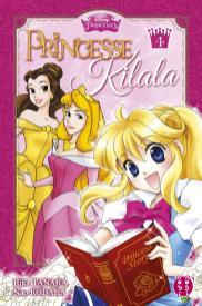 Suivez toute l'actu de Princesse Kilala sur Nipponzilla, le meilleur site d'actualité manga, anime, jeux vidéo et cinéma