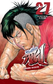 Suivez toute l'actu de Prisonnier Riku sur Nipponzilla, le meilleur site d'actualité manga, anime, jeux vidéo et cinéma