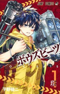 Suivez toute l'actu de Kimetsu no Yaiba sur Nipponzilla, le meilleur site d'actualité manga, anime, jeux vidéo et cinéma