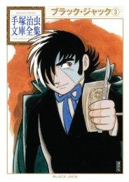 Suivez toute l'actu de Isekai Black Jack sur Nipponzilla, le meilleur site d'actualité manga, anime, jeux vidéo et cinéma