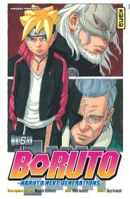 Suivez toute l'actu l'actu de Brotu - Naruto Next Generations sur Nipponzilla, le meilleur site d'actualité manga, anime, jeux vidéo et cinéma
