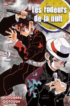 Suivez toute l'actu de Demon Slayer - Kimetsu no Yaiba sur Nipponzilla, le meilleur site d'actualité manga, anime, jeux vidéo et cinéma