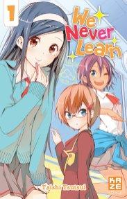 We Never Learn Tome 1 Kazé Manga