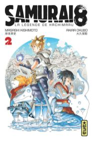 Suivez toute l'actu de Samurai 8 : La Légende d'Hachimaru sur Nipponzilla, le meilleur site d'actualité manga, anime, jeux vidéo et cinéma