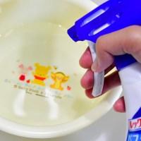 失敗なんて怖く無い。「お風呂洗剤」でプラモ用水性塗料がこすらず落ちる!