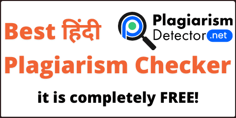 Best Hindi Plagiarism Checker Tool  in India
