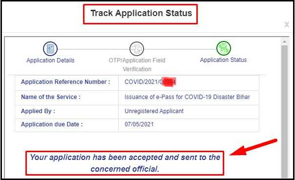 Bihar E Pass Application Status Check by Application Number