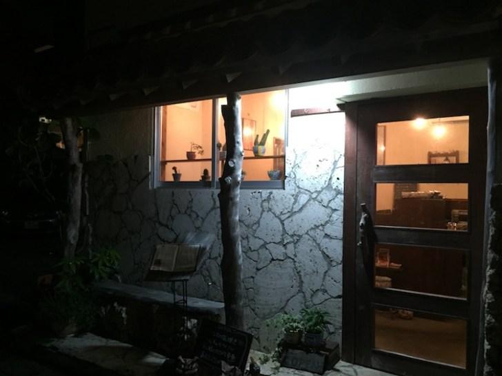 石垣島の紅ほっぺの外観