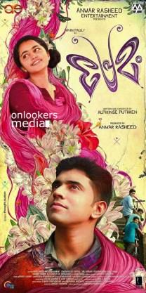 Premam Posters-Stills-Photos-Nivin Pauly-Malayalam Movie 2015-Onlookers Media