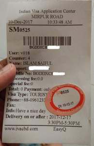 IVAC Dhaka Receipt