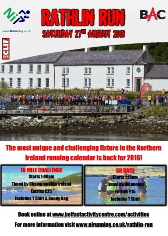 Rathlin 2016 flyer