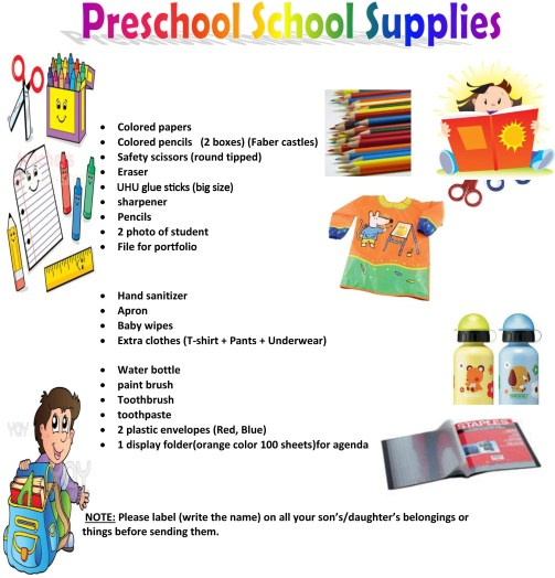 Preschool-School-Supplies-2017-2018