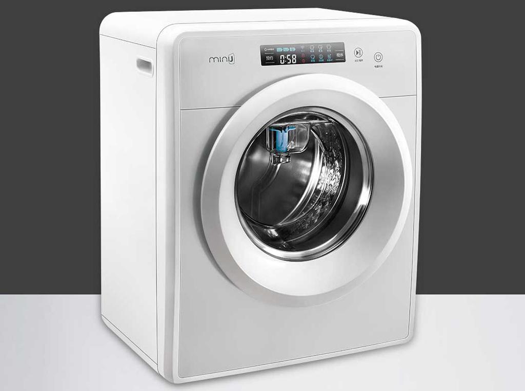 Wholesale MiniJ Smart Washing Machine White price at NIS ... on Washing Machine  id=51134
