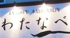 20160110_01