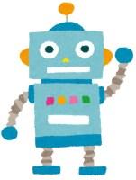 増えたかな?ロボット投資WealthNavi、1カ月目の成績