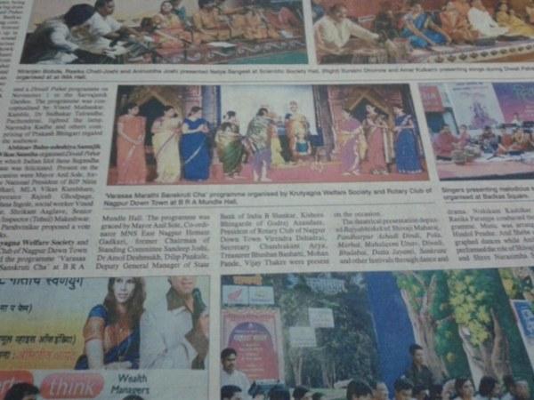 Diwali pahat press note - 1