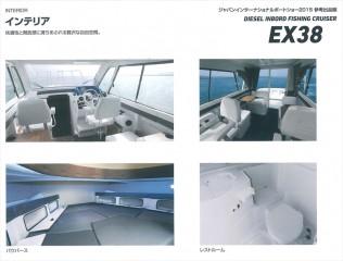 ex38-インテリア