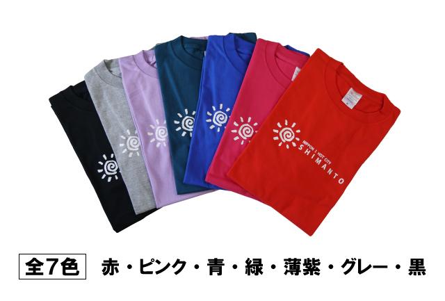 アツいまちTシャツ(カラー)