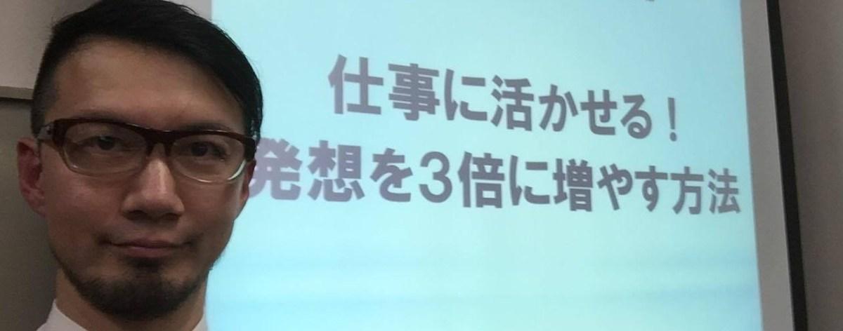 千円のトイレットペーパーは売れない?「本質と価値」をしっかり捉えよう!