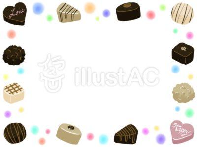 チョコレートフレーム
