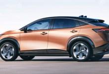 Photo of New 2022 Nissan Ariya USA Release Date, Price