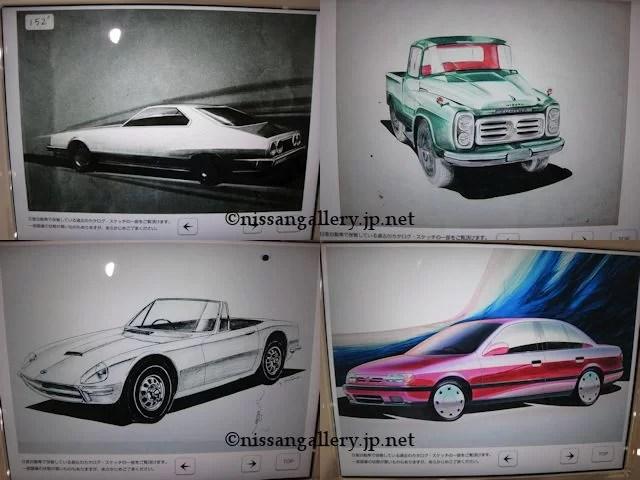 東京モーターショー 日産ブース ギャラリー80 スケッチ集