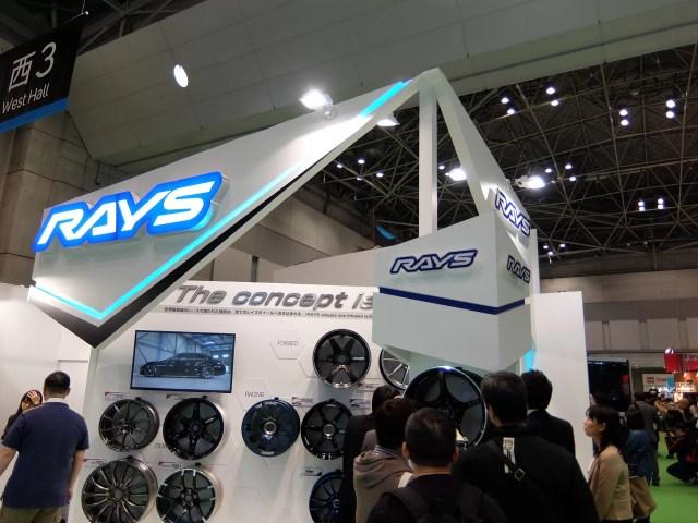 第44回東京モーターショー レイズブース