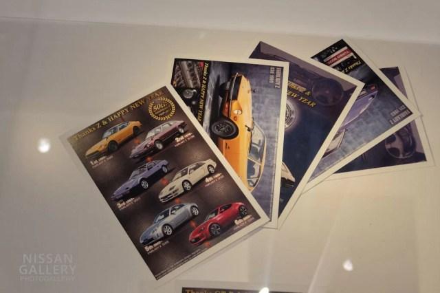 フェアレディZの名車コレクション年賀状