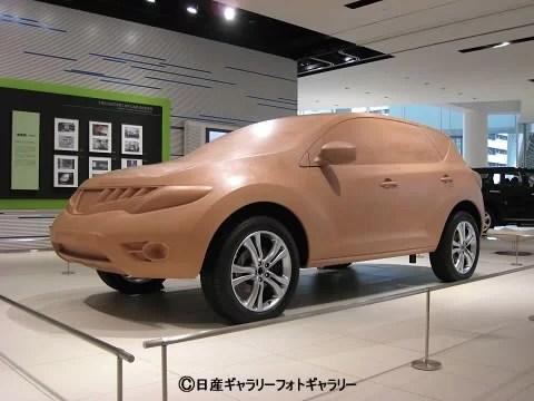日産ムラーノ 原寸大クレイモデル