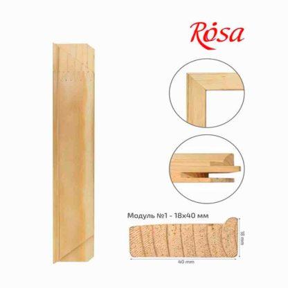 modul-1-rosa-18h40-mm-45-sm-1