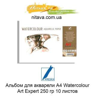 albom-dlja-akvareli-a4-watercolour-art-expert-250-gr-10-listov-kreska-1