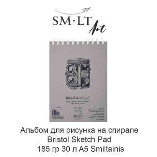 albom-dlja-risunka-na-spirale-bristol-sketch-pad-185-gr-30-l-a5-smiltainis