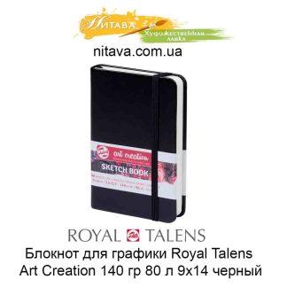 bloknot-dlja-grafiki-royal-talens-art-creation-140-gr-80-l-9h14-chernyj-1